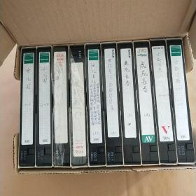 老录像带:女儿国、皮影戏、世纪长征、鹿苑长春、古都涤巷(共10盒合售)