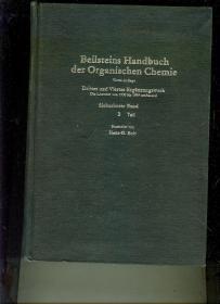 贝尔斯登有机化学大全 第4版 第3和4续编第17卷3分册(德文版)