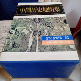 中国历史地图集,1-8册,谭其让,1982年1版3印