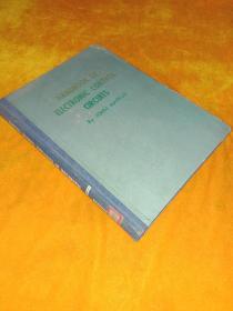 电子控制线路手册