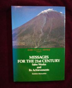MESSAGES,FOR,THE,21st,CENTURY,Sabo,Works,and,Its,Achievements