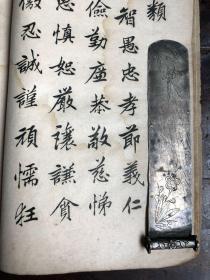 清代錾刻花卉纹纯银书拨一支(带款号/也可当书签用)