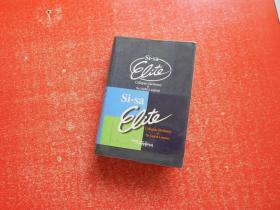 Si-sa Elite Collegiate Dictionary of the English Language