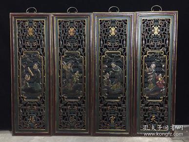 木胎漆器镂空【天宫赐福】屏风,高94公分,宽31公分,厚度2.5公分