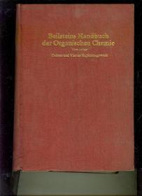贝尔斯登有机化学大全 第4版 第3和4续编第21卷6分册(德文版)