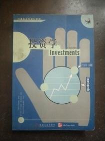 投资学  (英文版.原书第4版)