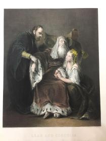 欧洲版画 李尔王与考狄利亚 LEAR AND CORDELIA 手工着色1840年出版 画芯尺寸:29*23cm