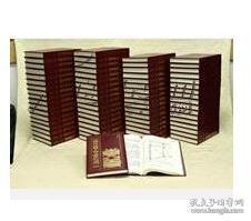 正版 中国风土文献汇编  9D09c