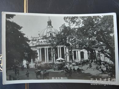 民國香港中環匯豐銀行總行老照片明信片一張