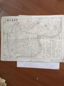上海交通图印有毛主席语录