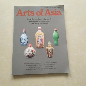 AETS OF ASIA-JUNE2015