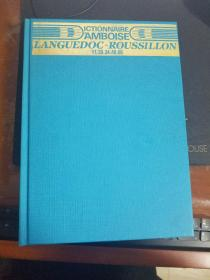 LANGUEDOC-ROUSSILION
