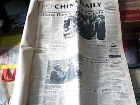 中国日报(英文) 1998年7月1日 ——7月14日 (每日12版)合订本 2开原报