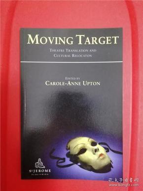Moving Target: Theatre Translation and Cultural Relocation (移动的目标:戏剧翻译和文化移植)研究文集