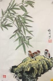 【保真】山西省美协会员、著名画家段福所小品竹鸟