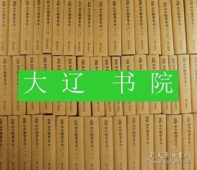 古今图书集成(1976年绝版书   精装大16开布面   附编地图101册全)