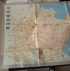 山东省交通图和最新济南交通旅游图 都85.5*57厘米