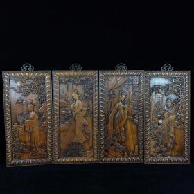 晚清老花梨木雕刻四大美女四扇屏一套 单块尺寸高度50厘米.宽度24.2厘米 重约11斤