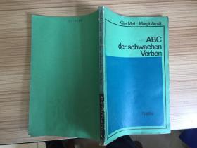ABC der schwachen Verben (德語弱變化動詞用例基本手冊)
