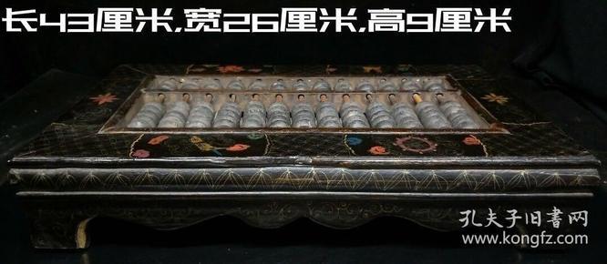 木胎漆器算盘,文房摆件 重量1.49公斤。