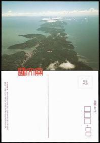 日本明信片邮便【伊方町-核能发电厂】所在地-佐田岬半岛大海白云鸟瞰图,全新品