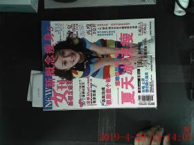 女刊 2007.6下