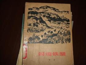 中华经典藏书:曾国藩全书