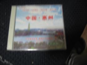 中国 惠州 VCD 未拆封