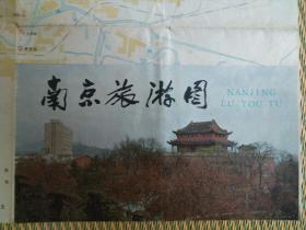 【旧地图】南京旅游图  4开  80年代版
