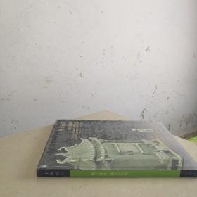 上海信仁2005年秋季艺术品拍卖会:梅子初青——龙泉窑专场(16开精装)