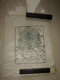清代 西藏 木板曼荼罗画 一幅(48*38厘米) 一