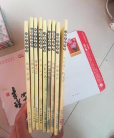 兵器史话丛书共10册(少军用飞机卷)9册合售