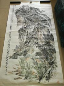 中央美术学院书画篆刻家殷延国展览山水精品一幅(保真)
