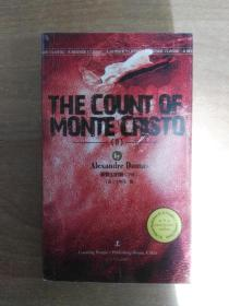 The Count of Monte Cristo 基督山伯爵(下册) [英文版]