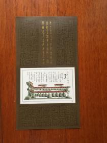 T122曾侯乙编钟小型张 (无齿)(原胶)