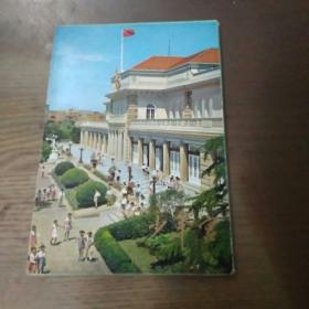 少年宫  明信片 1966年2次印刷  8张全