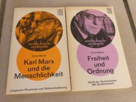 自由与秩序+马克思与人性  Freiheit und Ordnung + Karl Marx und die Menschlichkeit