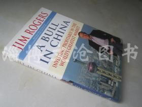 A Bull in China:Investing Profitably in the Worlds Greatest Market【16开精装 英文原版】(中国的牛市:在世界最大的市场上进行有利可图的投资)