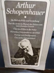 苏黎世版《叔本华全集》(10册)+(名人评叔本华)(1册)/据历史评注本排印/含《作为意志与表象的世界》、《附录与补遗》、《论意志的自由》、《论道德的基础》、《论自然的意志》)SCHOPENHAUER werke