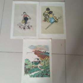 60年代 朵云轩 水印套色版画3张 合售