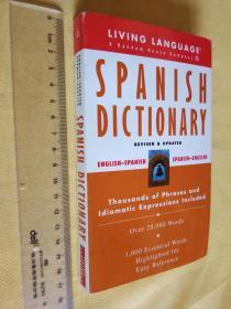 西班牙语英语词典 Living Language Diccionario ENGLISH-SPANISH & SPANISH-ENGLISH