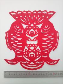 双鱼 (普通大红纸)传统手工剪纸 民间艺术 未托裱 (年代:2000年)