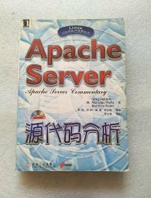 Apache Server源代码分析