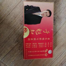 于魁智老生唱腔专辑系列【三盒磁带与曲谱签名本】
