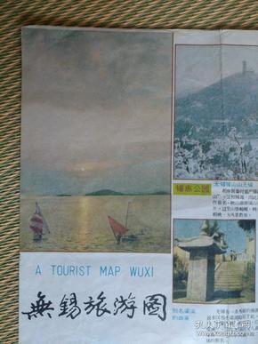 【旧地图】无锡旅游图 4开 1989年版