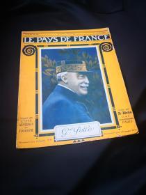 捡漏,百年前的一战时的法国画报 《LE PAYS DE FRANCE》第124期,1917年3月1日的法国战事