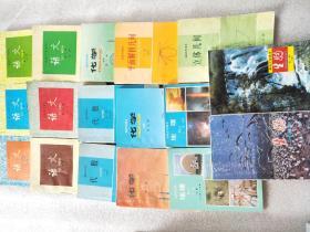 高级中学课本(生物必修全一册、生物选修全一册、平面解析几何全一册必修、立体几何全一册必修、地理上下两册必修、化学(三册)语文6册、代数上下必修)共计17册1995年2版 书内有写字和划线