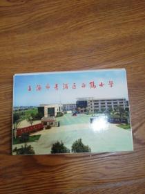白鹤小学60分明信片1200张合售【一箱200盒一盒6张】