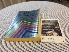 英文原版  MLA Handbook for Writers of Research Papers   6th Edition