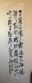 王宏坤-合肥书协副主席-《枫桥夜泊》